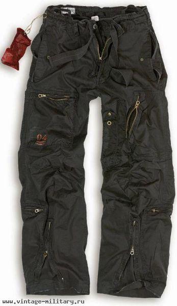Немецкие брюки женские доставка